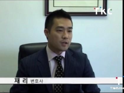 TKC TV:<br />Informational Interview on Deferred Action for Childhood Arrivals