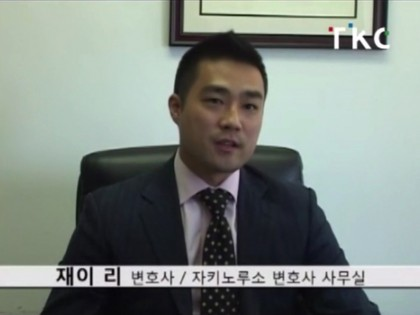TKC TV: <br>Informational Interview on Deportation Proceedings